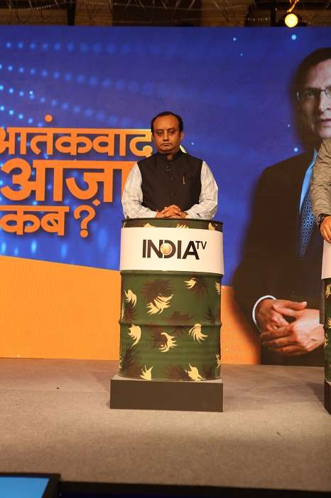 In 'Vande Mataram India TV Samvaad', Editor-in-Chief and Chairman of channel Rajat Sharma asks questions and put forward the opinion of politicians on important and burning issues. In the conclave 'Vande Mataram', a day-long dialogue has been organised to discuss the ways to fight terrorism.
