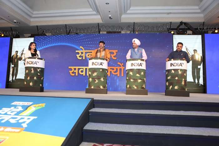 In Vande Mataram, India TV's mega conclave, Manoj Tiwari BJP, Sanjay Nirupam Congress, Gen JJ Singh Former Chief of Army Staff came together to discuss the issue of terrorism which poses a serious threat to Indian sovereignty, integrity and national security.