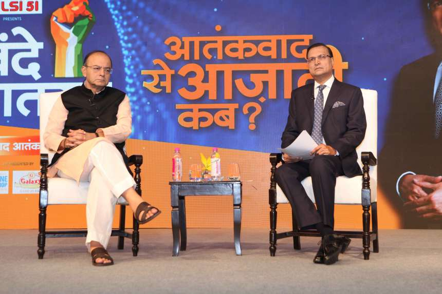 Defence Minister Arun Jaitley attends India TV's mega conclave, 'Vande Mataram' to discuss ways to counter terrorism.