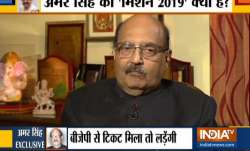 Amar Singh speaks exclusively to India TV