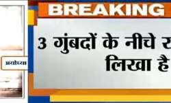 Rajeev Dhavan tears maps handed over by Hindu Mahasabha
