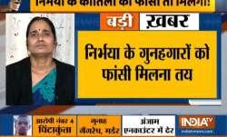 Nirbhaya case mercy petition hyderabad gangrape