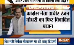 Adhir Ranjan Chowdhury's jibe at Finance Minister in Lok