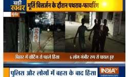 munger violence, munger news, munger police