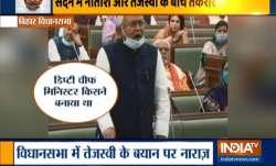 Nitish Kumar, Tejashwi Yadav, Bihar, Bihar assembly, bihar latest news