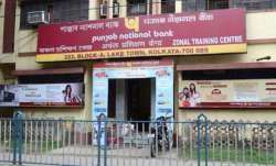 pnb cash withdrawal rules