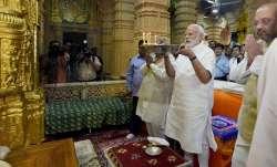 somnath temple trust
