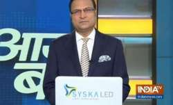 covid vaccination, pm modi success, modi success, critics on covid vaccine, aaj ki baat rajat sharma