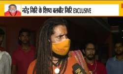 Balveer Giri, disciple of Mahant Narendra Giri.