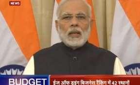 India Union Budget 2018: Budget development-friendly, will
