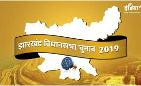 Jharkhand Assembly Election 2019 Results: Barkagaon Constituency