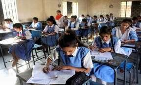 Haryana Board Exams 2021: BSEH Class 12 exam cancelled