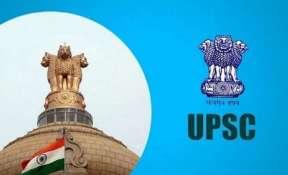 upsc extra attempt, upsc age relaxation, UPSC civil services, UPSC exam, UPSC mains, UPSC prelims,