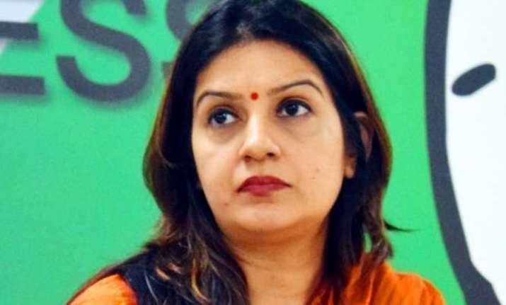 Former Congress spokespersonPriyanka Chaturvedi