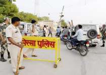 File pic - Dera violence: Haryana govt submits claims of