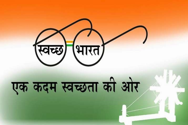Promotional poster of Swachh Bharat Mission