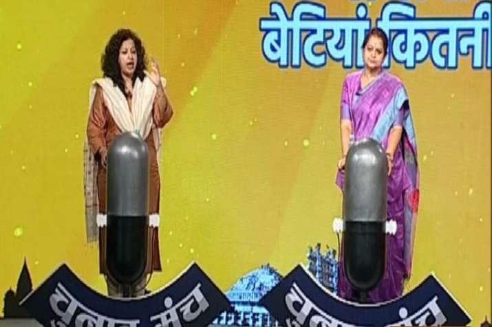 Shobha Oza and Archana Chitnis during Chunav Manch-India