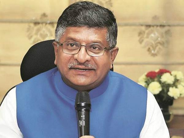 Union IT Minister Ravi Shankar Prasad
